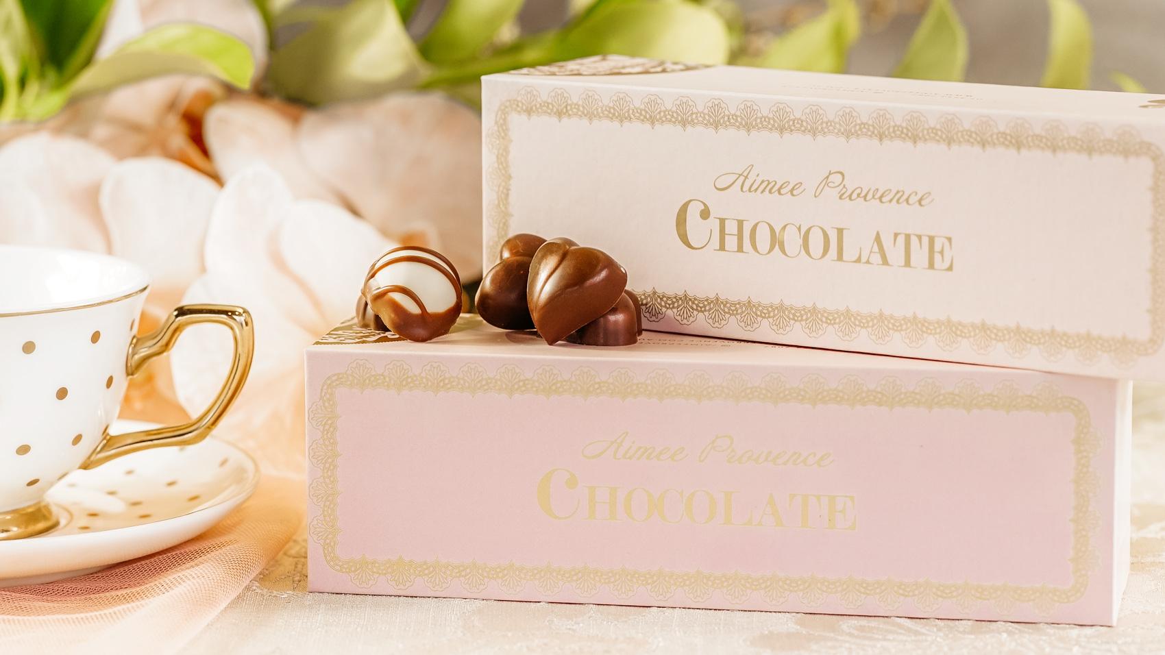 chocolate gift boox